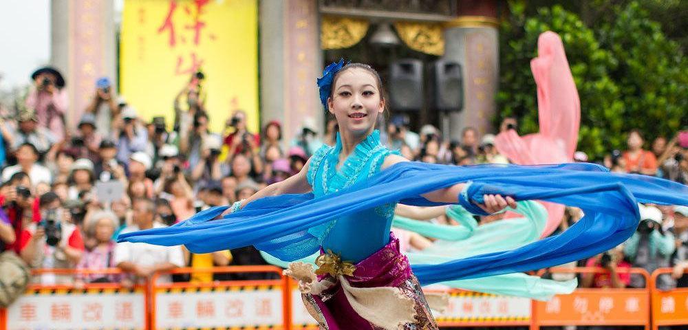 保生文化祭