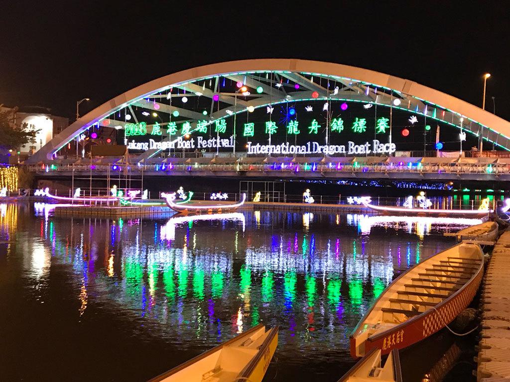 2019鹿港の端午祝い