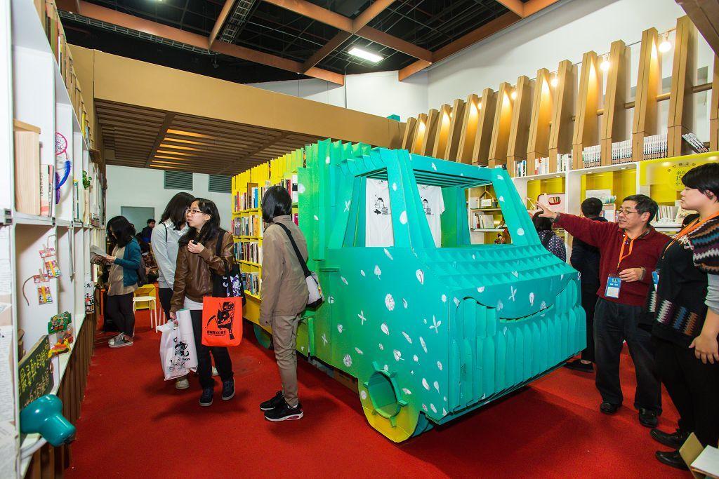 台北国際書展01