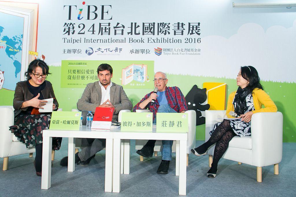 台北国際書展