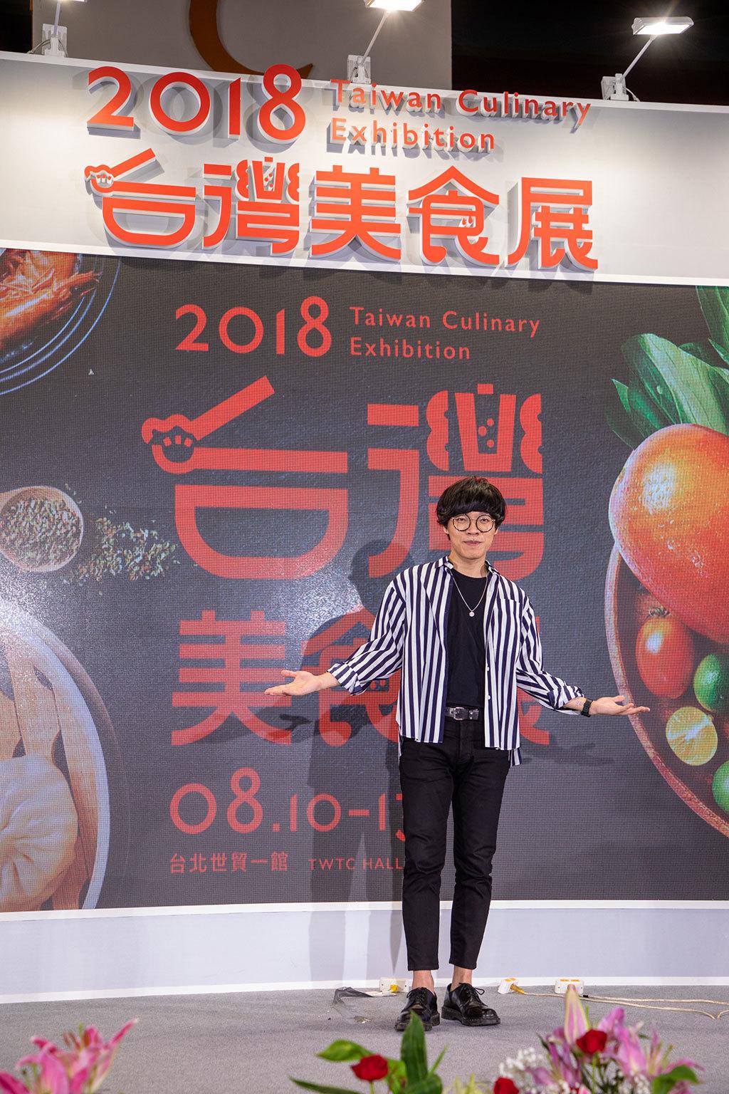 2018台灣美食展宣伝大使-盧廣仲
