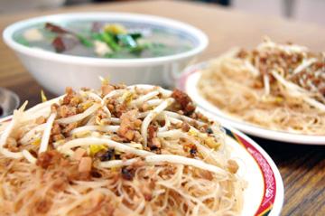 炒米粉(チャオミーフェン)