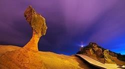観光地ガイド