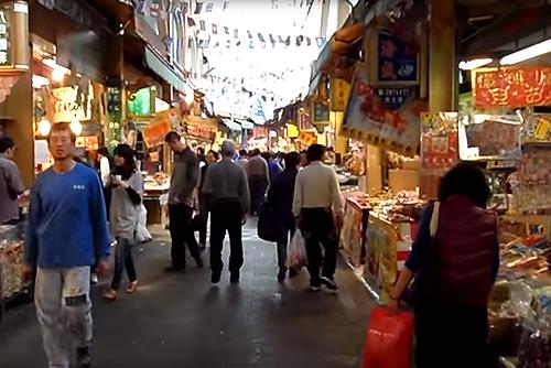 三鳳中街(各地特産品や乾物)