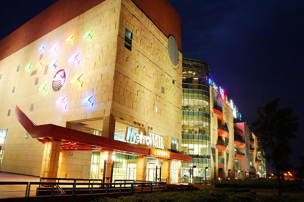 大江ショッピングセンターMetro Walk