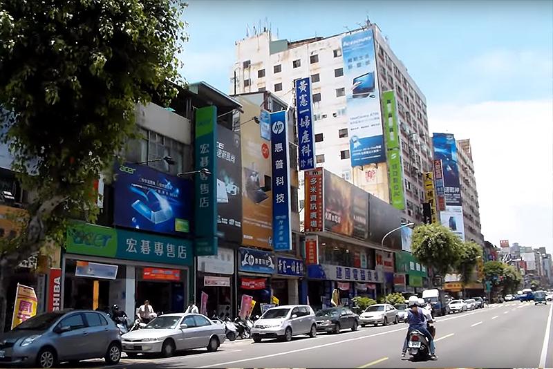 高雄-建国二路コンピューター街(3C電化製品)