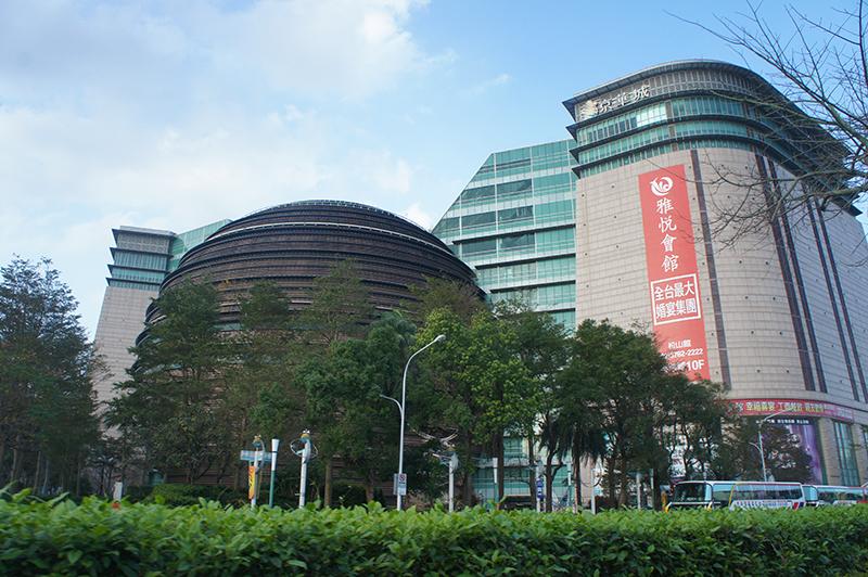 京華城Living Mall