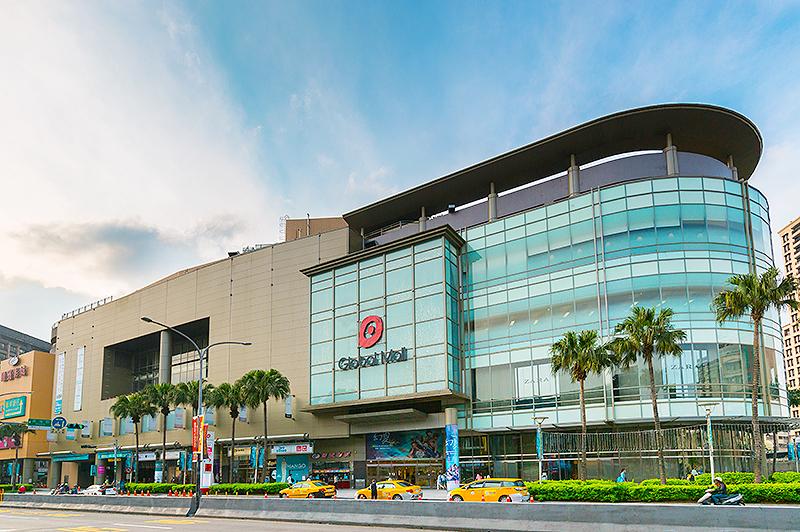 GlobalMall 環球ショッピングセンター