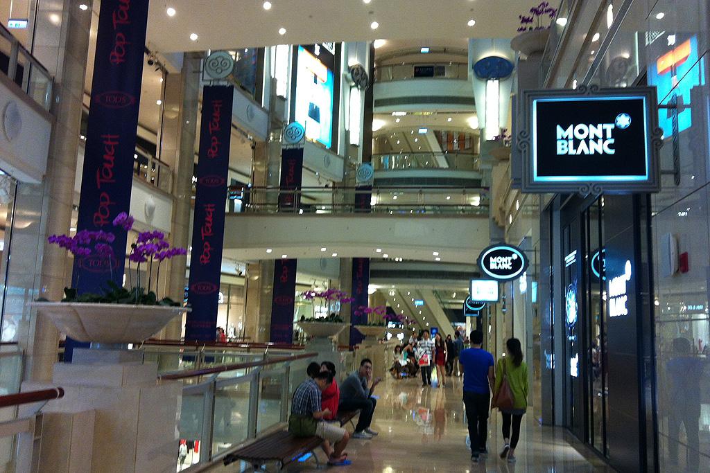 台北101ショッピングセンター