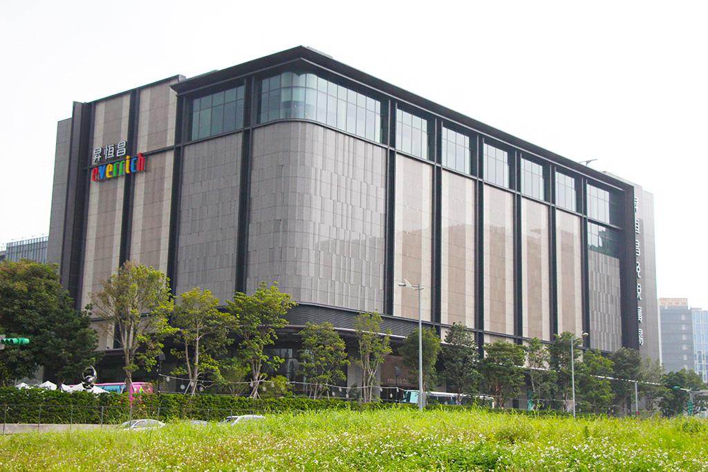 昇恒昌免税店(市内事前注文店)