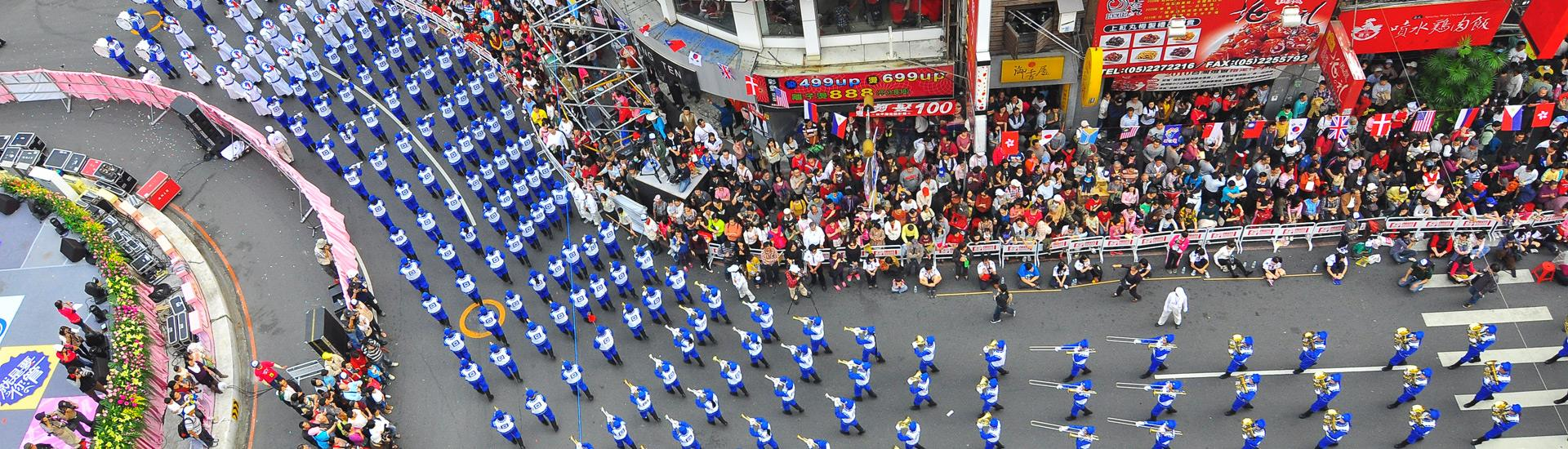 嘉義市国際バンドフェスティバルのパレード
