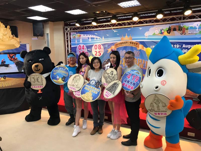 2019福隆国際サンドアートフェスティバル