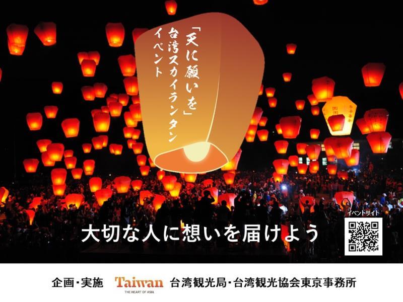 観光 台湾 プロが教える!ほんとにお得な台湾ツアーの選び方