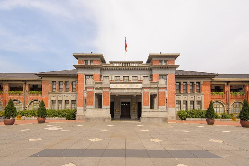新竹州庁(新竹市政府)