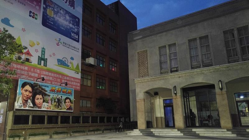 影像博物館
