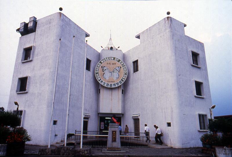 木生昆虫博物館