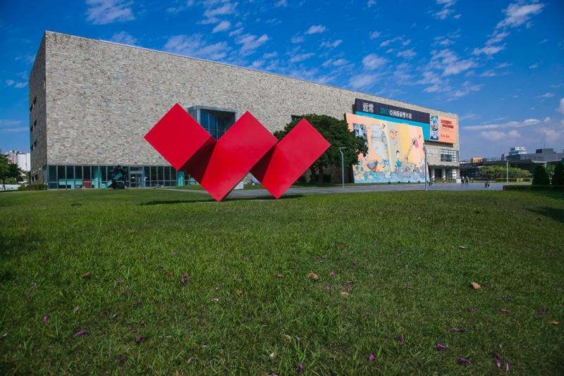 国立台湾美術館