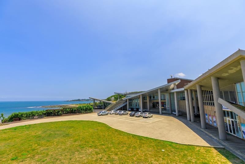 北海岸および観音山国家風景区-白沙湾ビジターセンター