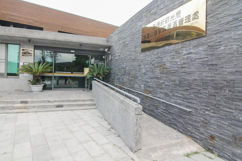 ビジターセンター入口のスロープ