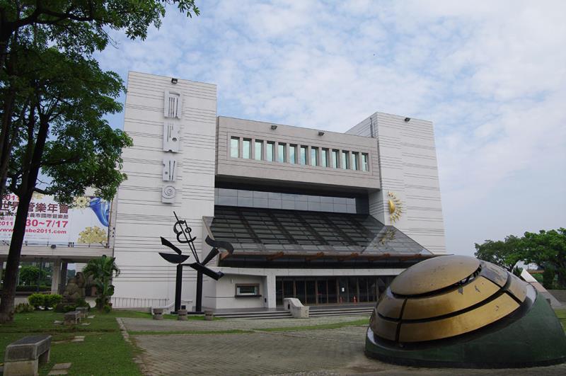 嘉義市立文化センター