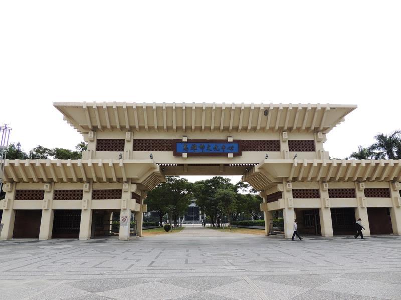 高雄市立文化センター