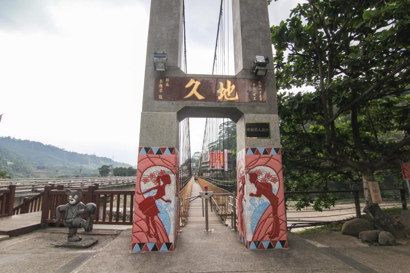 天長地久橋