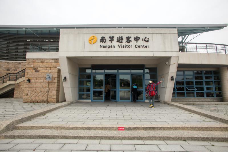 南竿ビジターセンター