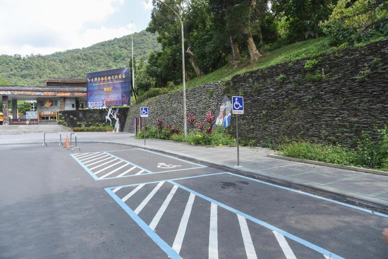 身障者用駐車場