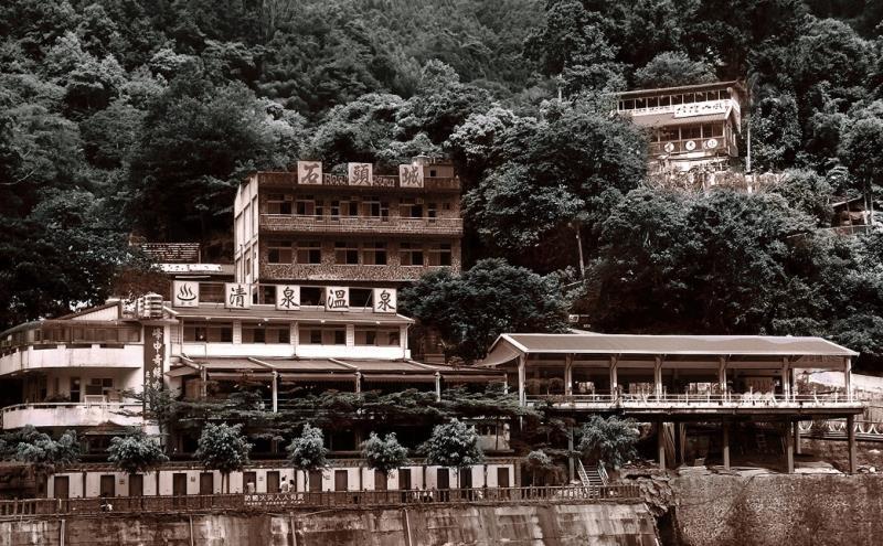 清泉風景特定区