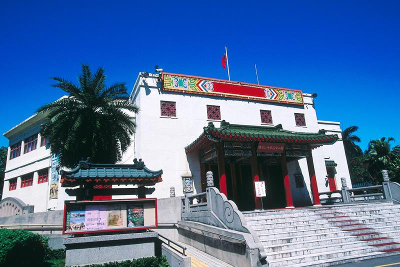 国立台湾芸術教育館