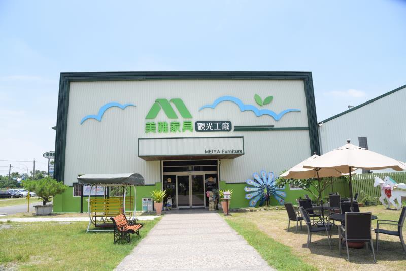 美雅家具観光工場