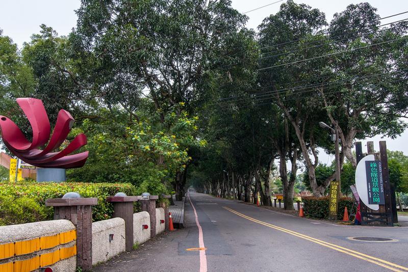 緑色トンネル景観公園