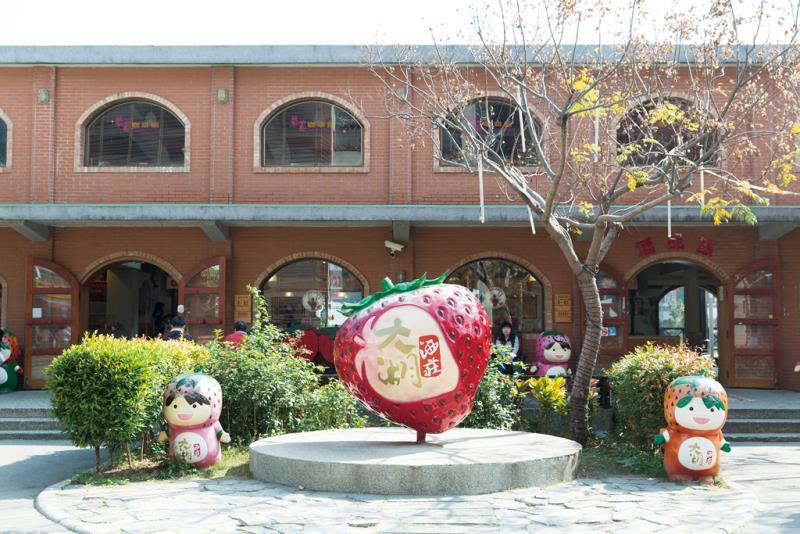 大湖草莓(イチゴ)文化館