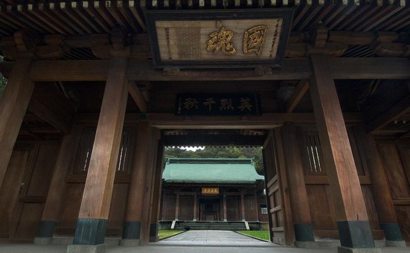 桃園市忠烈祠-桃園神社