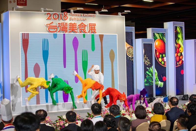 台湾美食展開会式のパフォーマンス