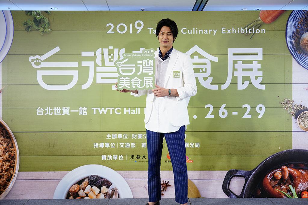 宣伝大使-速水茂虎道  年度:2019  写真提供:台湾観光協会