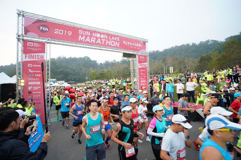 日月潭マラソン  年度:2019  写真提供:日月潭国家風景区管理処
