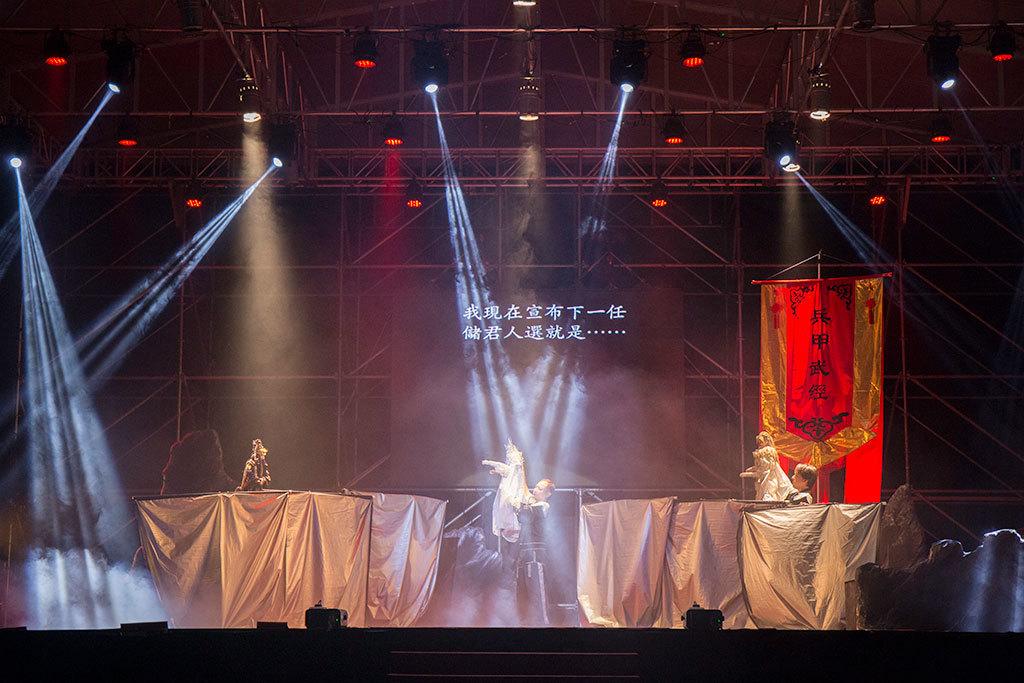 開会式  年度:2017  写真提供:雲林県政府文化処