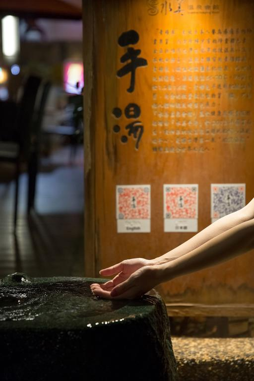 新北投温泉  写真提供:台北市温泉観光協会