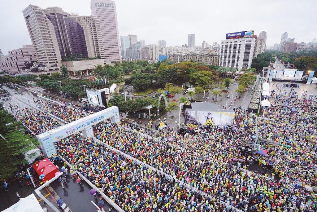 台北マラソン  年度:2018  写真提供:台北市政府体育局