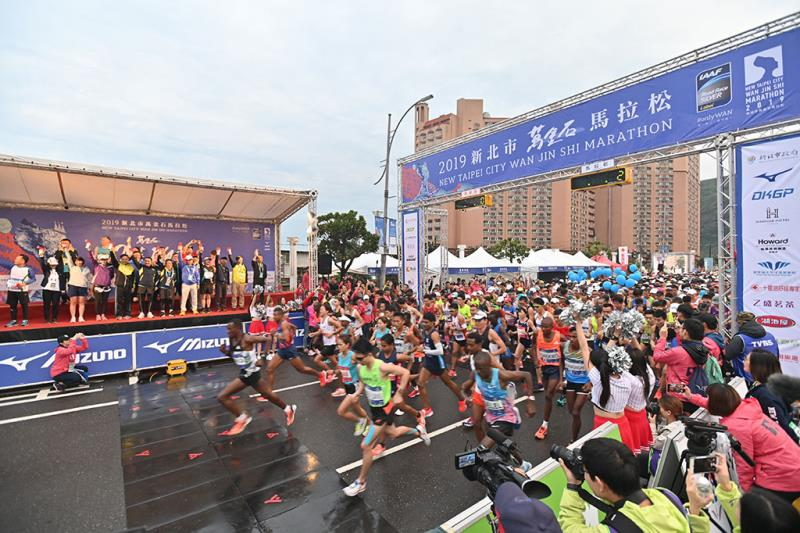 新北市万金石マラソン  年度:2019  写真提供:新北市政府体育処