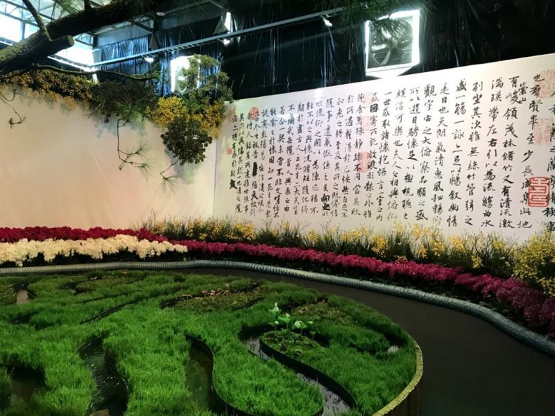 蘭亭序「曲水流觴」  年度:2018  写真提供:社団法人台湾蘭花產銷發展協会