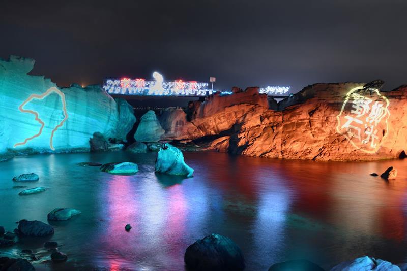 野柳石光  年度:2019  写真提供:北海岸および観音山国家風景区