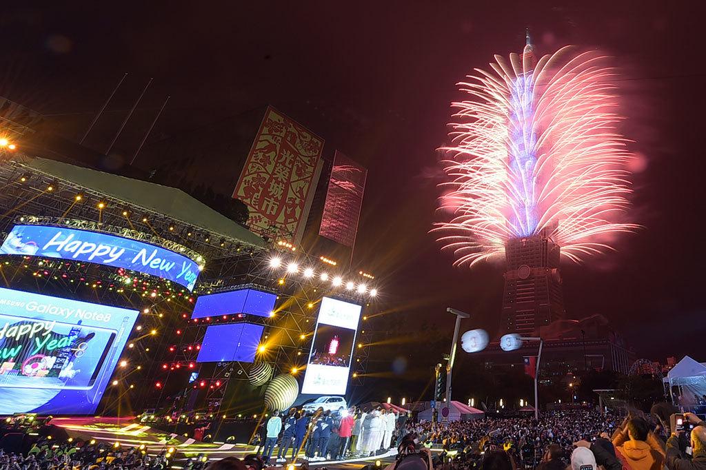 台北101の花火 - 台北市政府市民広場  年度:2017  写真提供:台北市政府