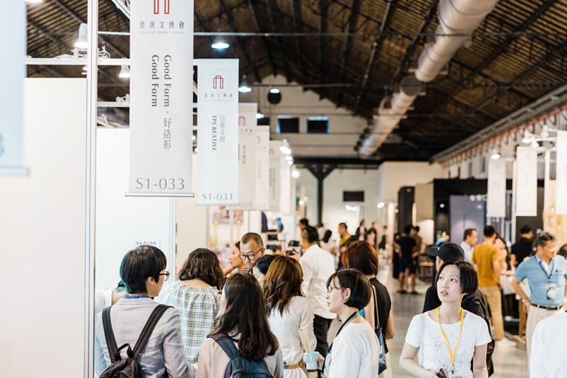 松山文創園区-デザインブランド館  年度:2019  写真提供:文化部
