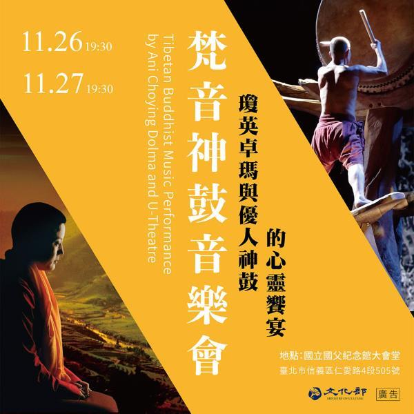 コンサート  年度:2019  写真提供:文化部
