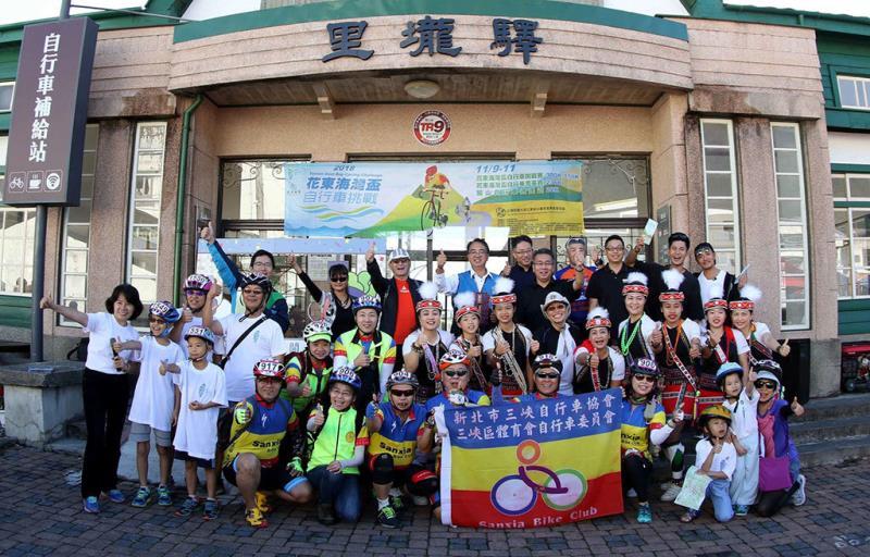 花東海湾カップ自転車チャレンジ