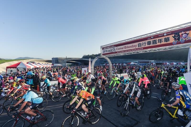 日月潭サイクリングカーニバル