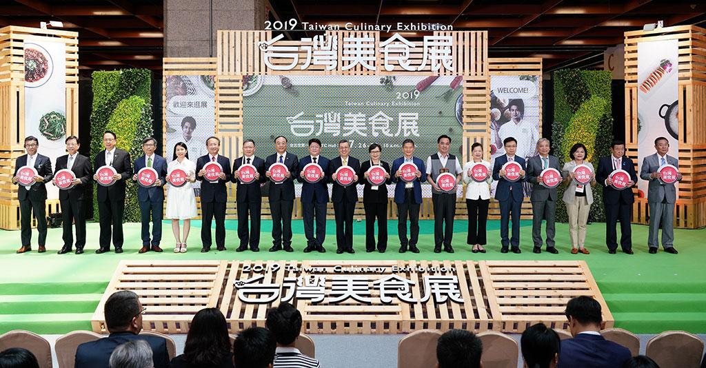台湾美食展開会式  年度:2019  写真提供:台湾観光協会