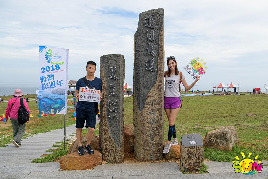 夏至235ランドマーク  年度:2018  写真提供:交通部観光局